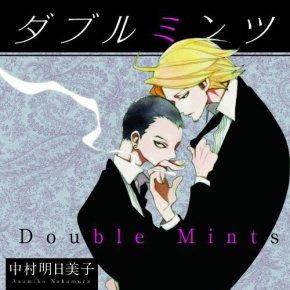 Live-Action Double Mints Film Reveals Teaser Video,Poster