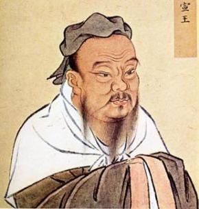 10 Lectii de viata ale luiConfucius
